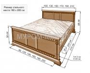Здесь изображено Кровать Венеция-2