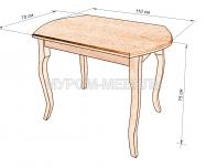 Здесь изображено Кухонный стол Рейн