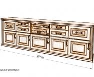 Здесь изображено Тумба модульная Карина