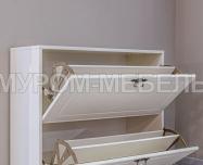 Здесь изображено Обувница Фея (белая эмаль)