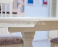 Здесь изображено Стол Манчестер (слоновая кость)
