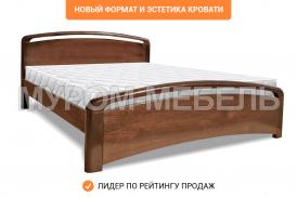 Здесь изображено Деревянная кровать Бали Люкс