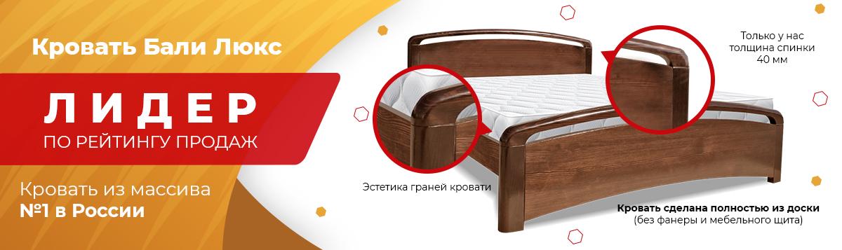 Мебельная фурнитура в Ухте