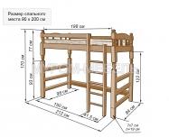 Здесь изображено Кровать Чердак