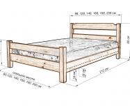 Здесь изображено Кровать Романтика 2
