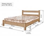 Здесь изображено Кровать-тахта Романтика 1