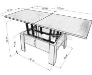 Здесь изображено Стол трансформер Джокер